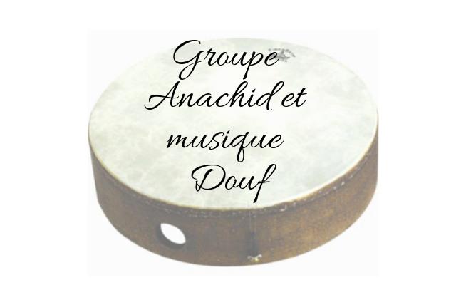 Dj-Ryna-anachid-douf